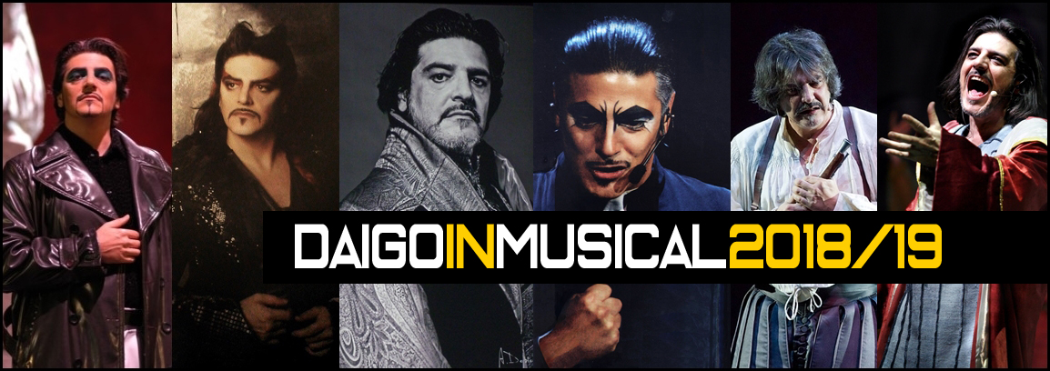 daigo music school vittorio matteucci 2018
