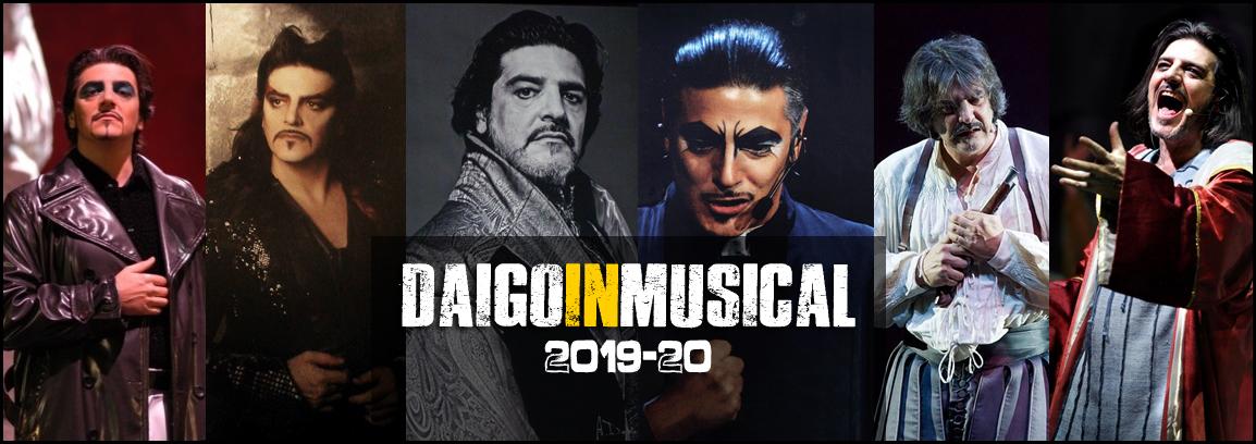 daigo music school vittorio matteucci 2019